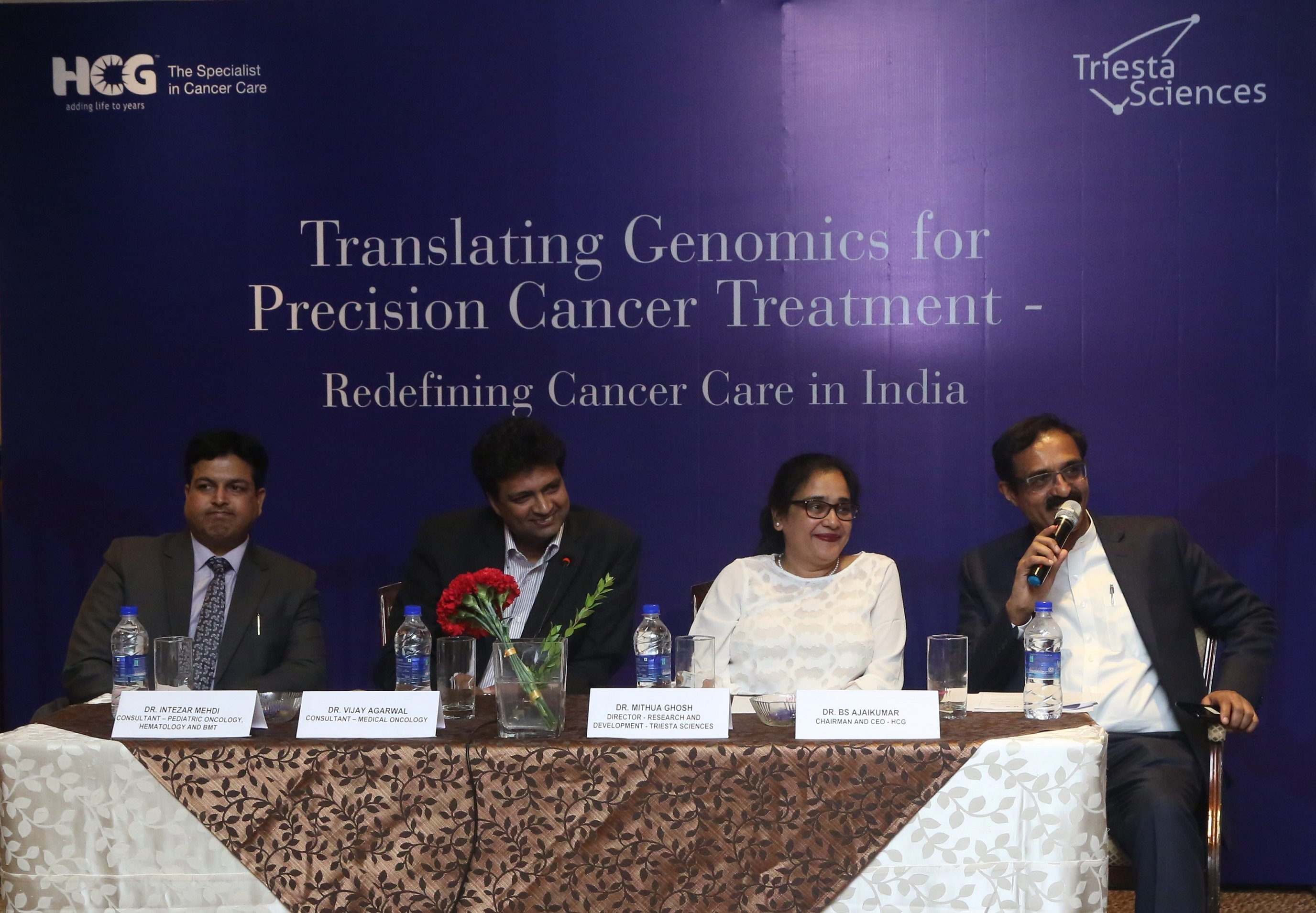 HCG launches Triesta Genomics and Translational Research Center